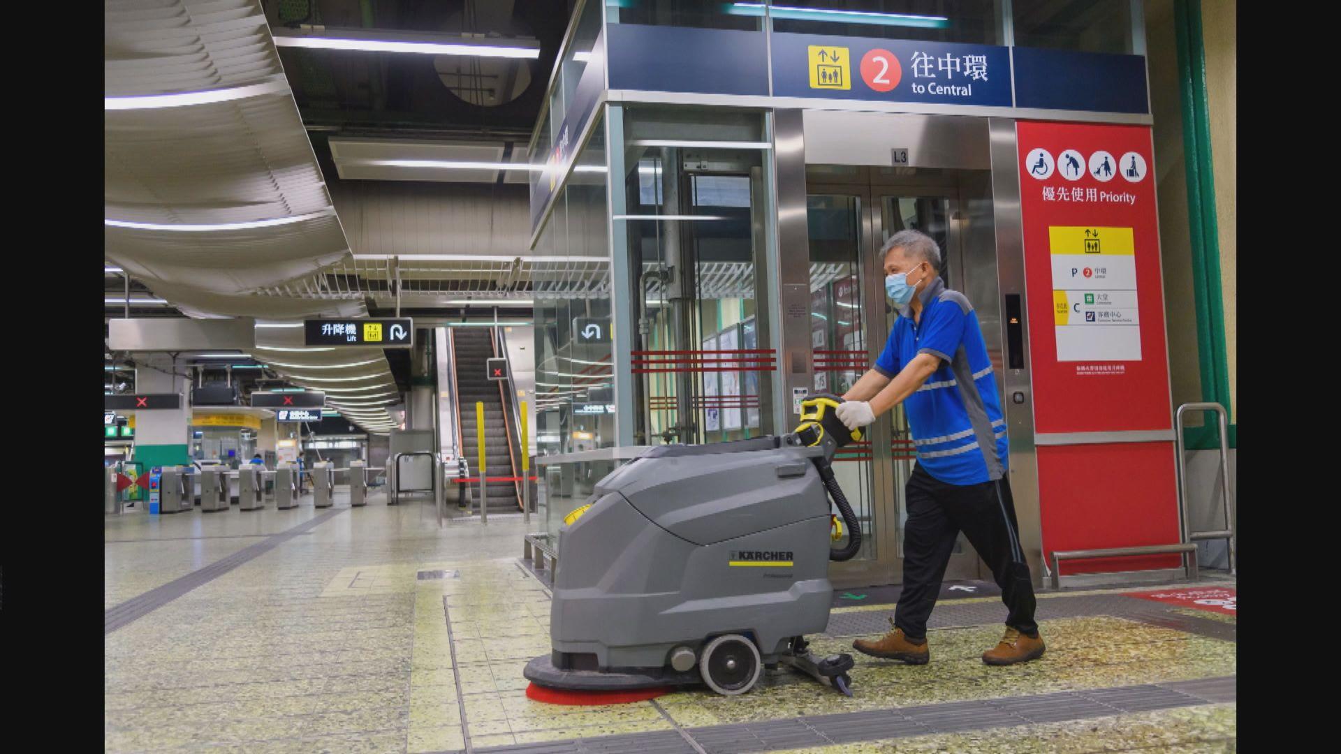 港鐵:連日來深層清潔葵芳及太古站