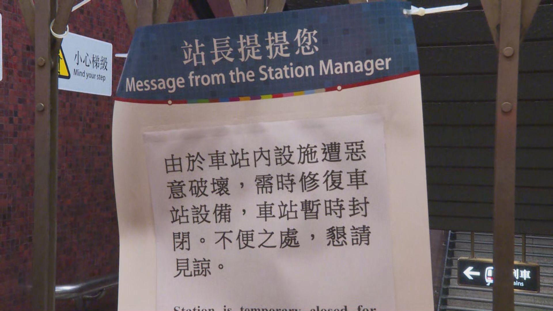港鐵太子、旺角、九龍灣站關閉至另行通知