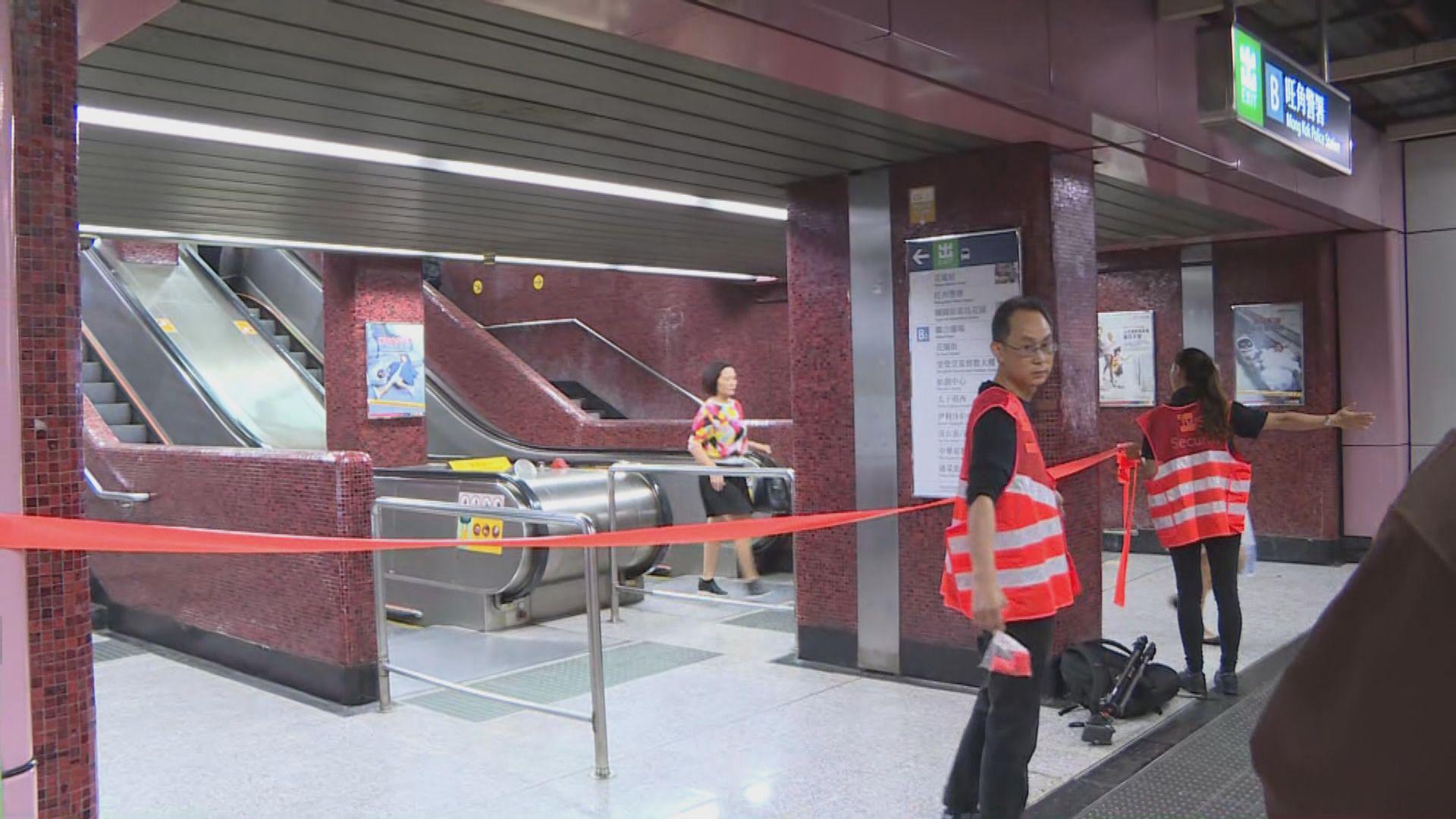 網民發起晚上太子站外聚集 車站提早關閉