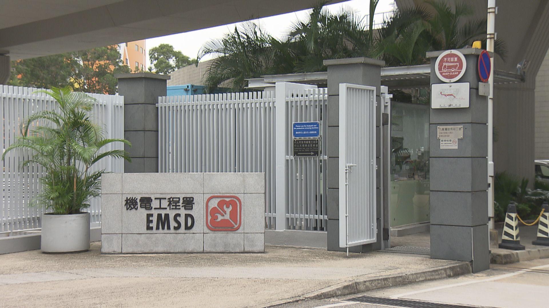 機電署報告:港鐵獨立顧問曾指系統有缺陷