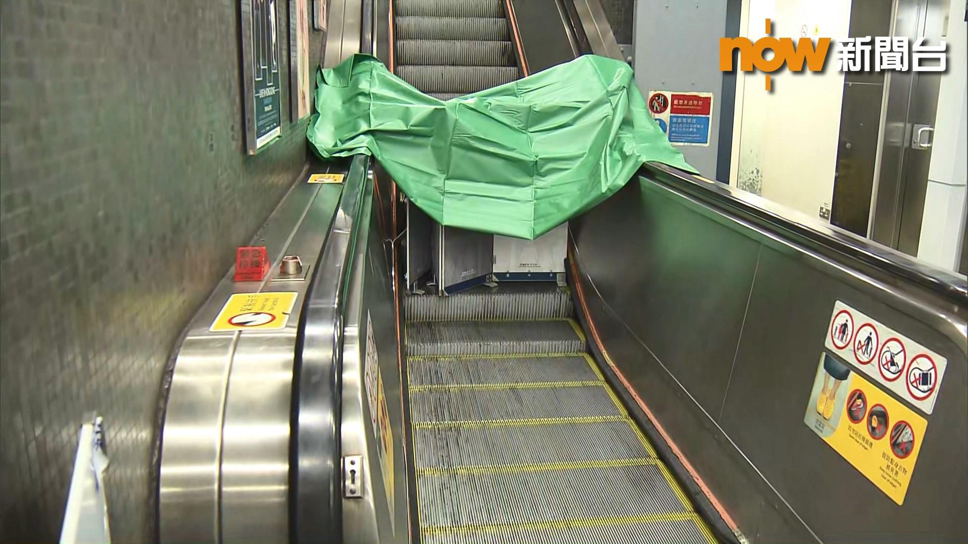 港鐵:涉意外牛頭角站扶手電梯剛完成檢查