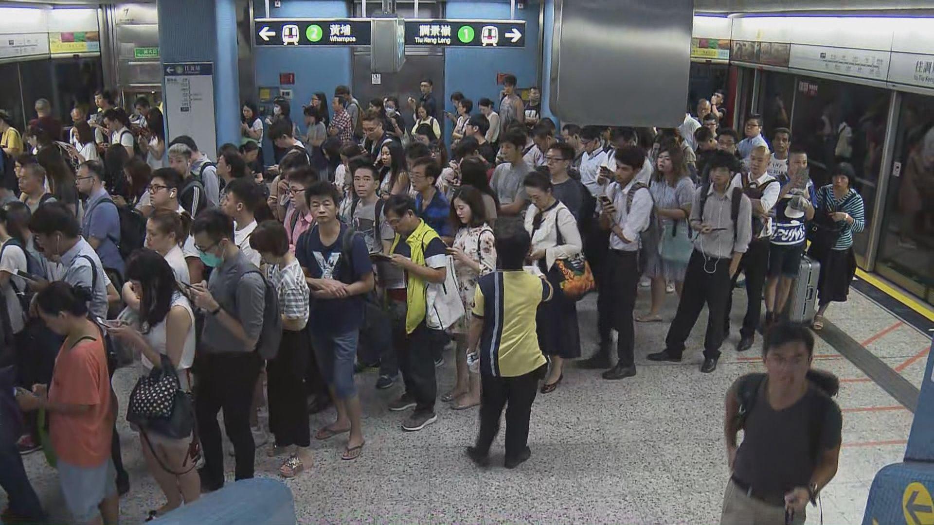 九龍塘站電纜故障觀塘綫服務一度延誤