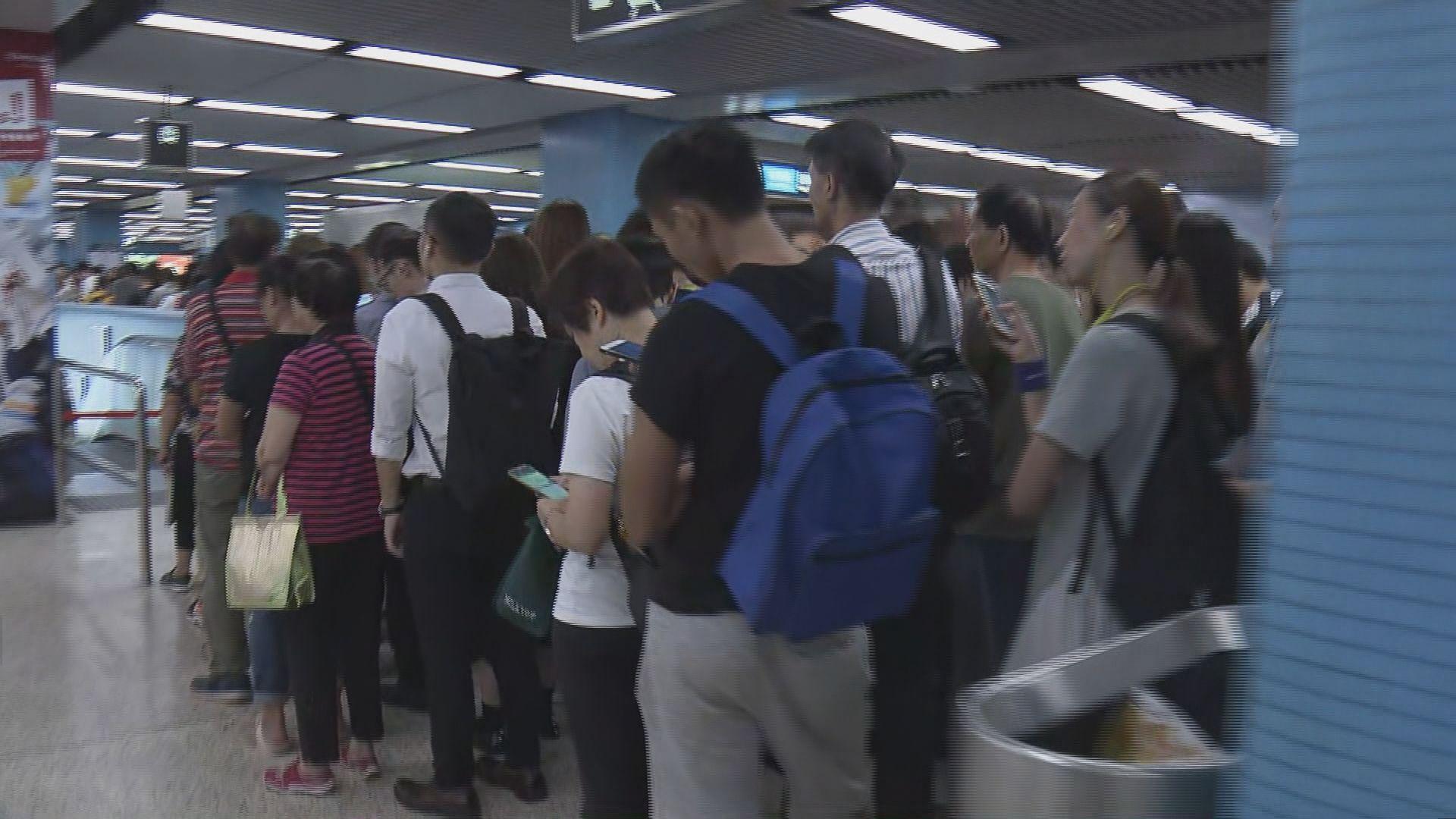 港鐵觀塘綫架空電纜跳掣 服務延誤約半小時