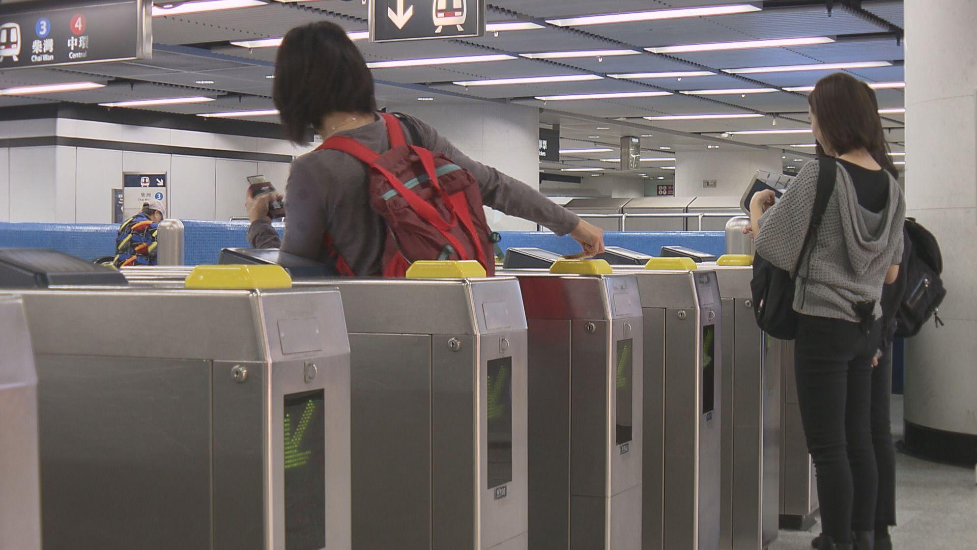 港鐵:2.55%加幅延至未來兩年