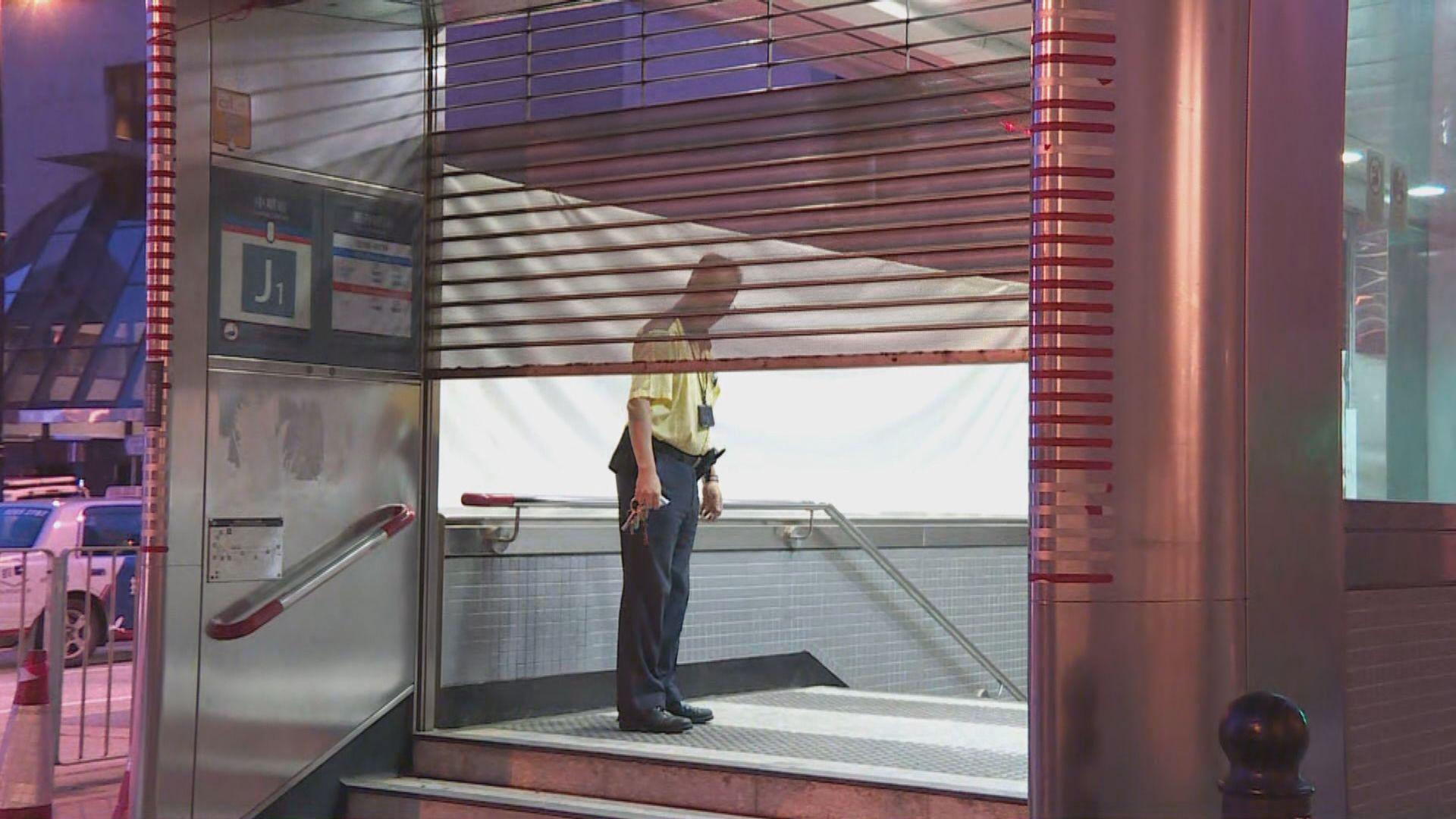 港鐵中環灣仔太子旺角站重開