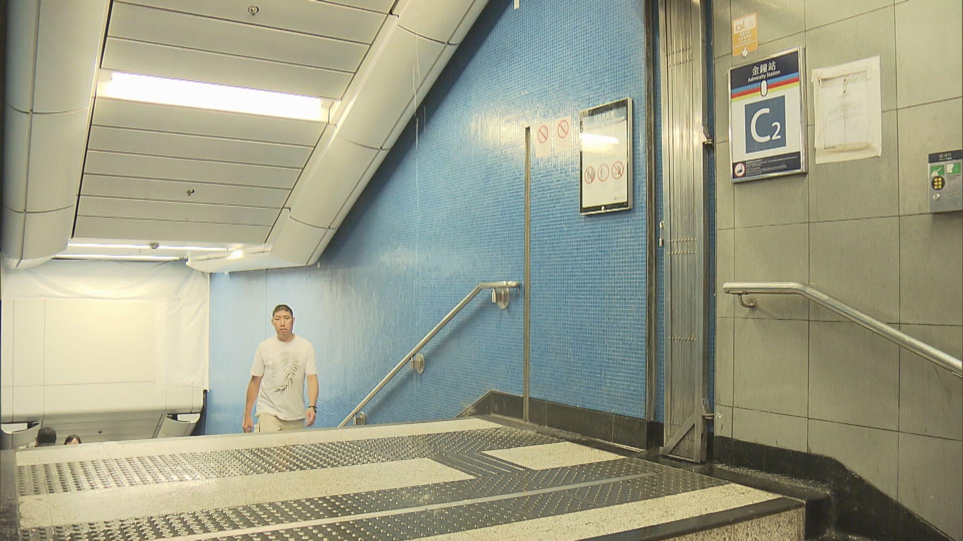 金鐘灣仔及銅鑼灣站重開 港鐵列車服務正常