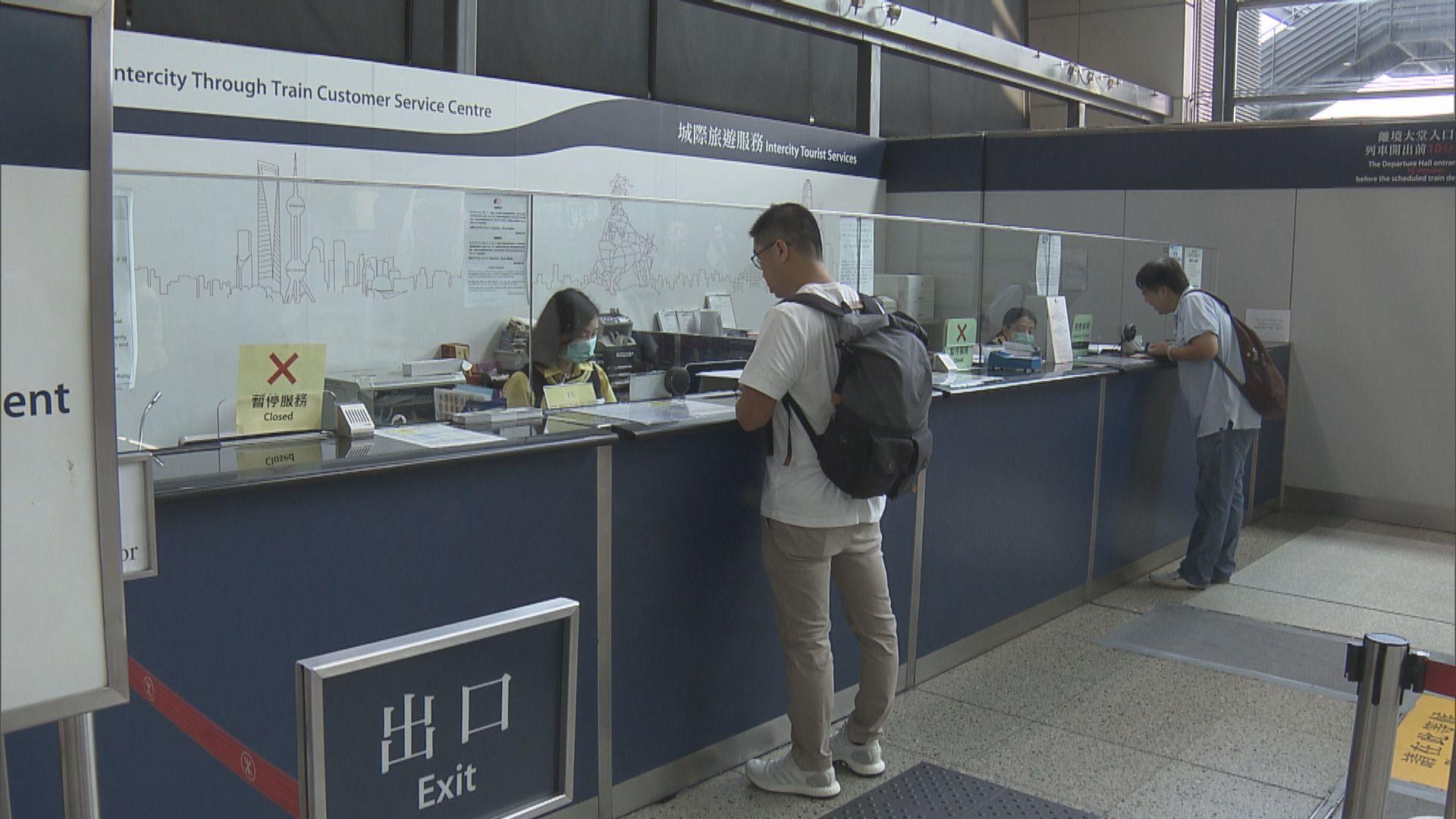 【紅磡出軌】直通車12班次取消 有乘客批退票安排不便