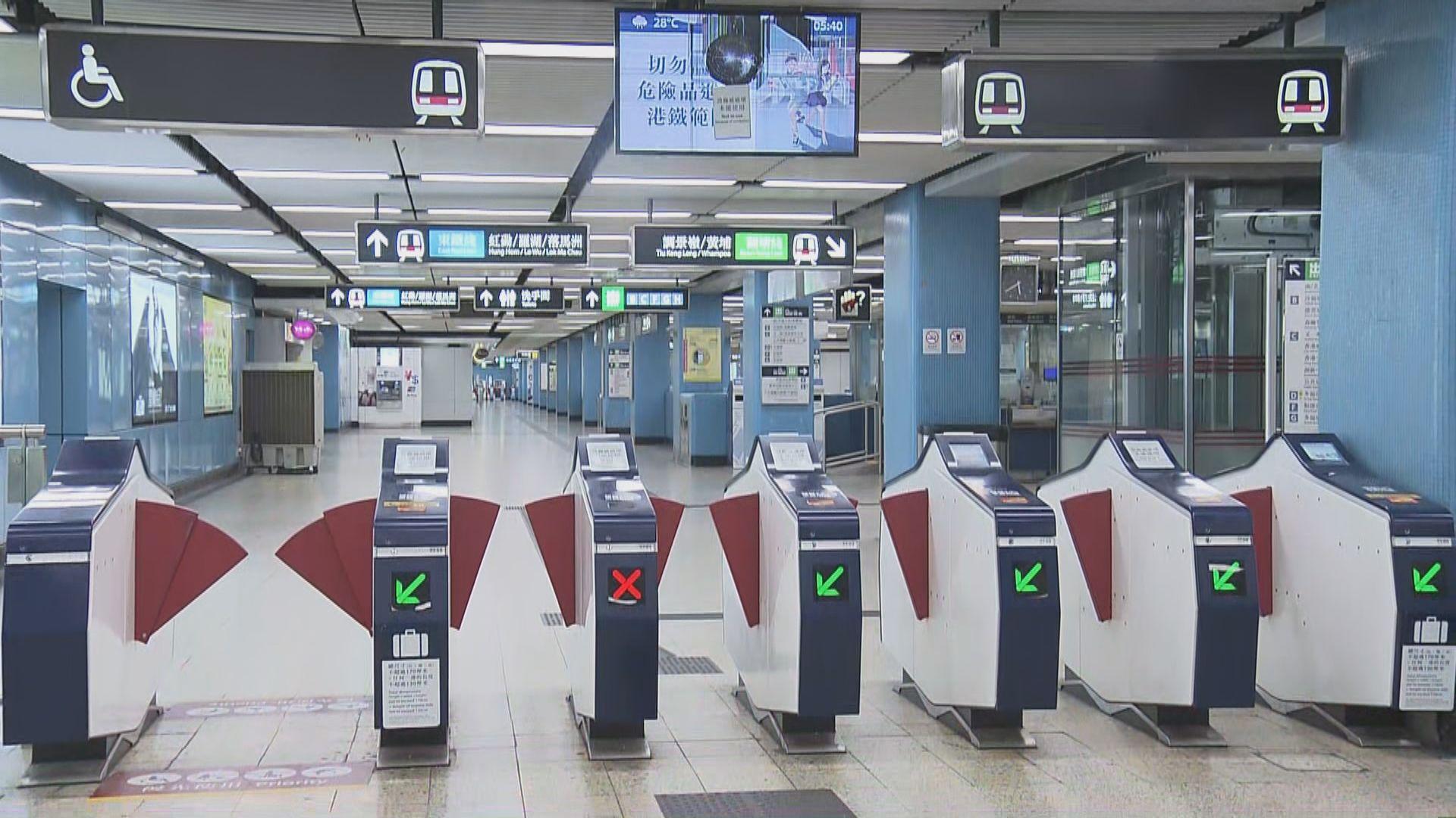 港鐵重開45車站 列車服務晚上九時結束