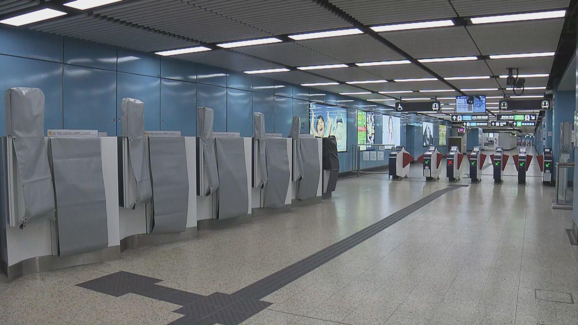 港鐵九龍塘站部分閘機受損未能使用