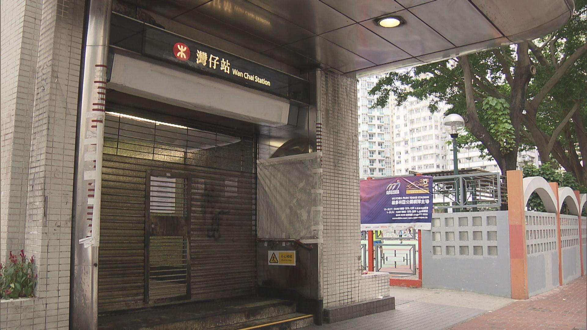 港鐵:若車站再受破壞不排除延長暫停服務時間