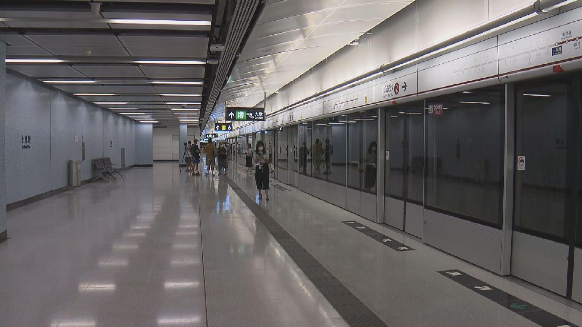 港鐵:屯馬綫通車後有助分流及減少乘客轉車次數