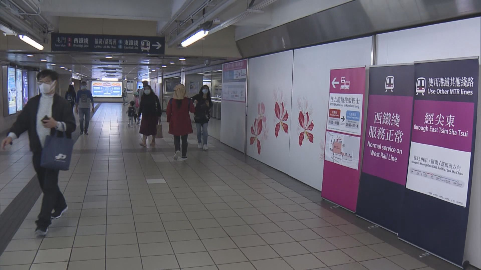 東鐵綫旺角東至紅磡服務今日暫停
