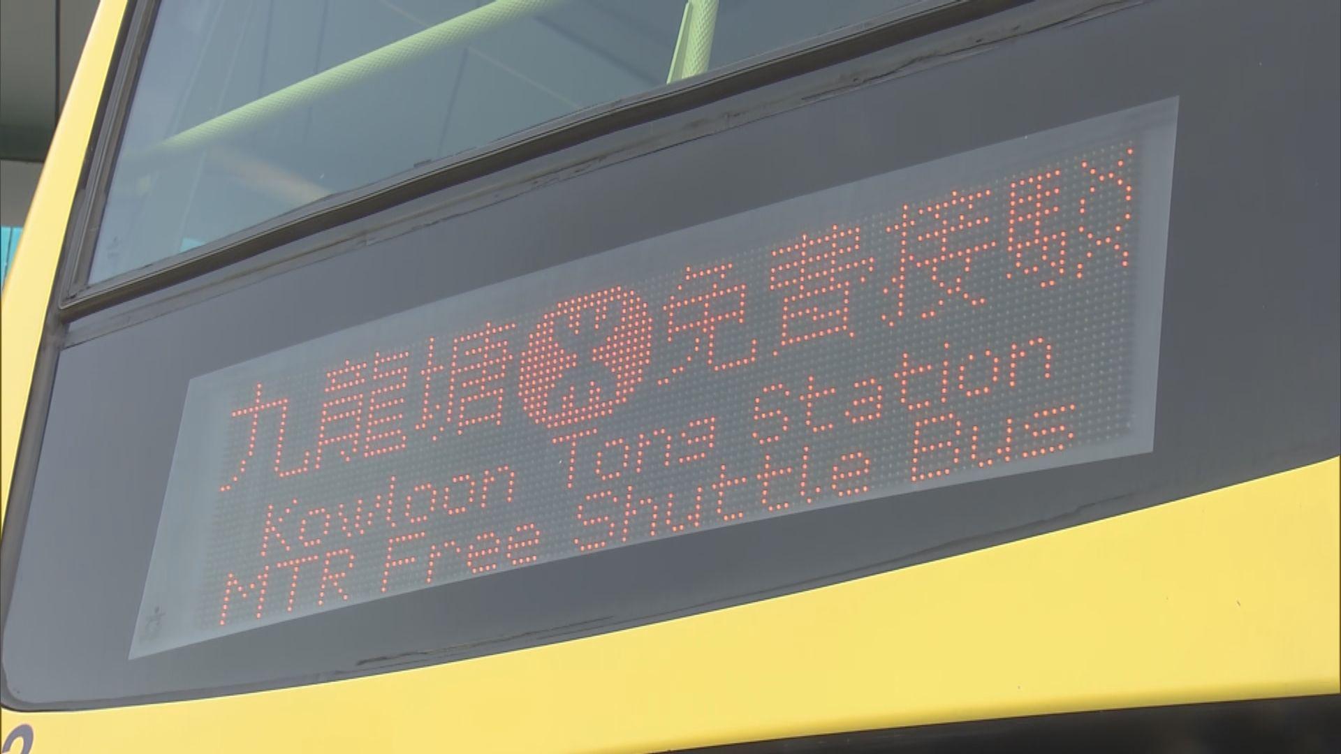 東鐵旺角東至紅磡服務今日暫停 九龍塘有免費接駁巴士