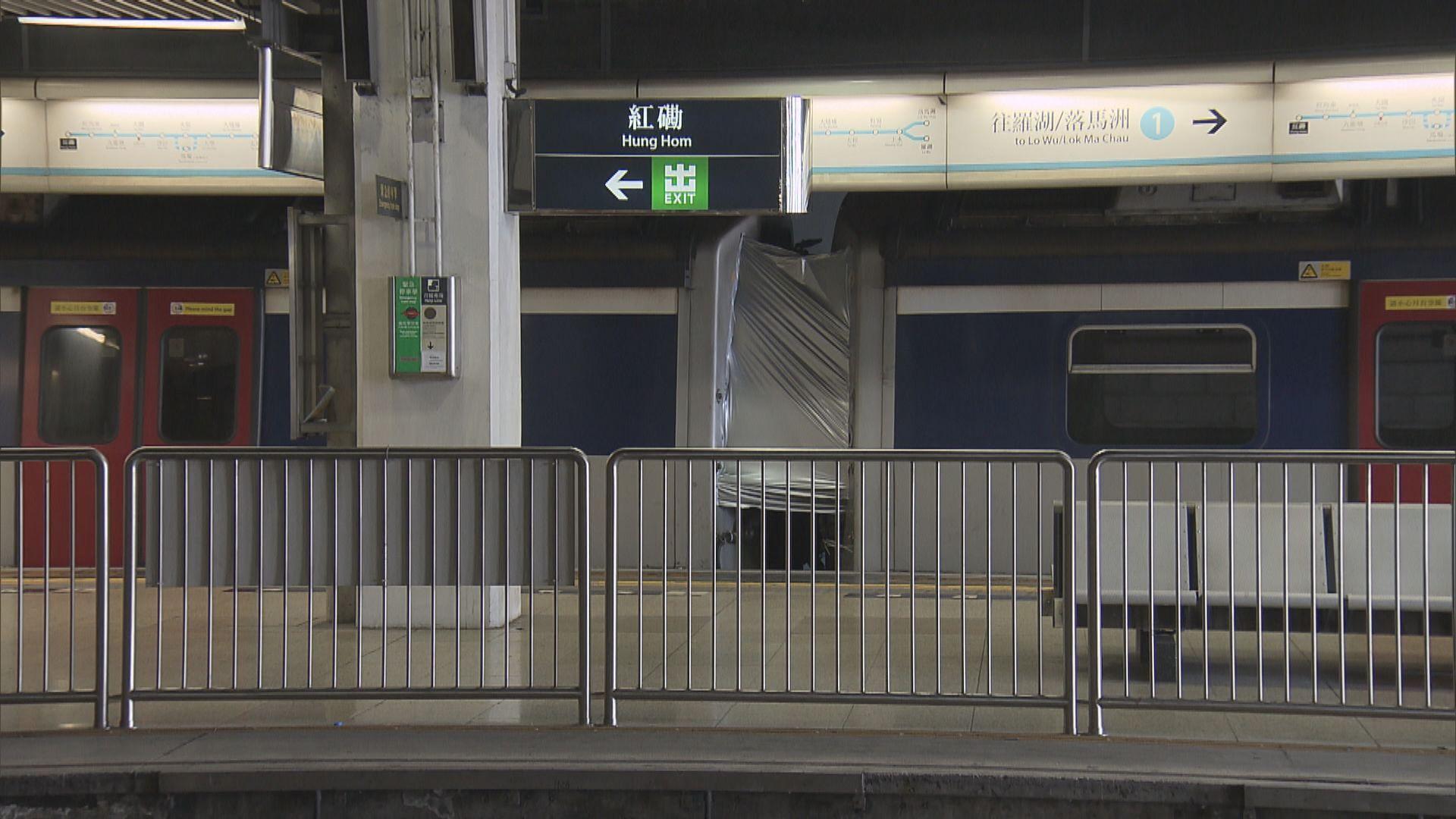 東鐵綫紅磡站星期四只能繼續使用四號月台