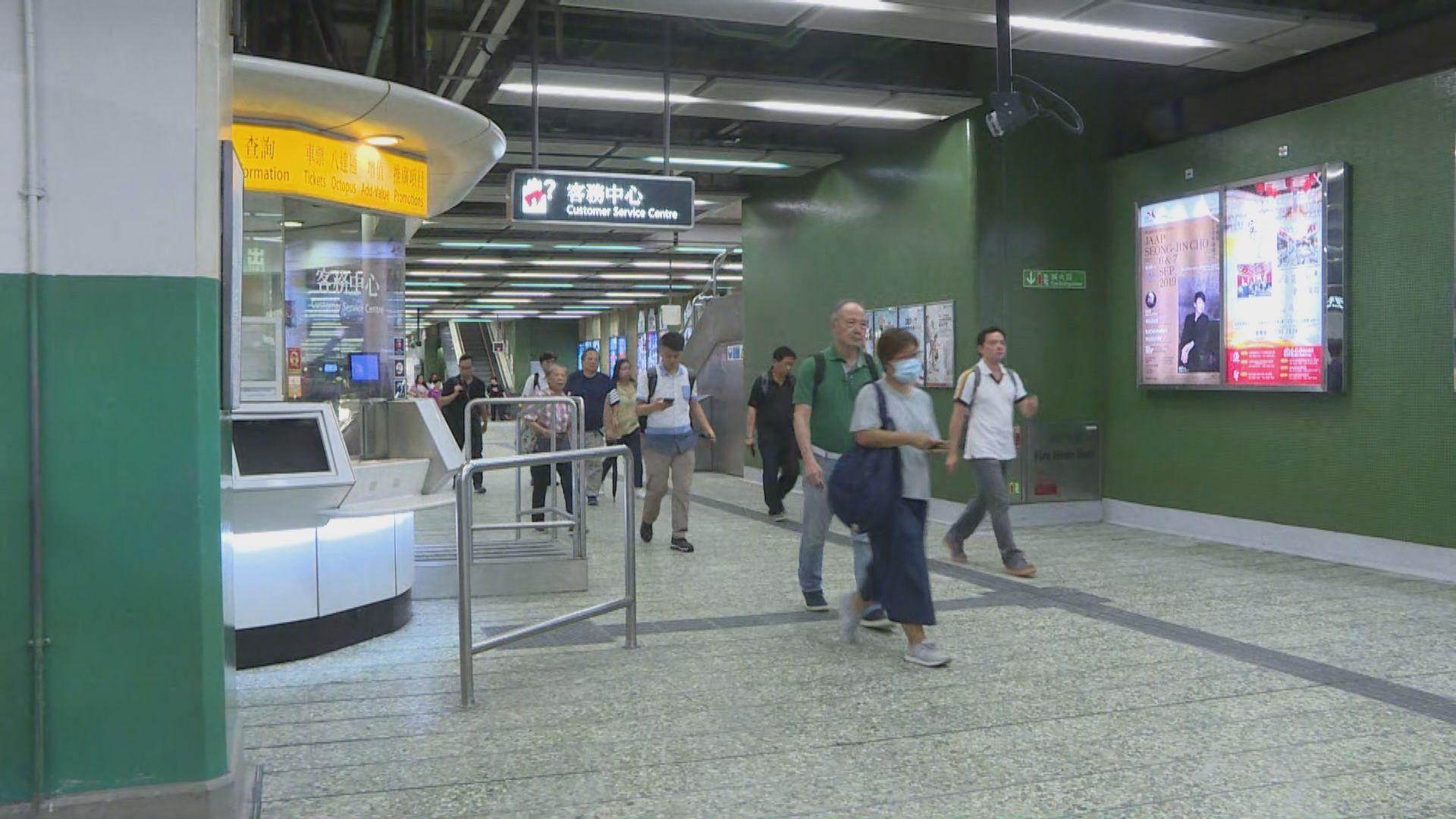 港鐵:已清洗葵芳站抽氣系統及閘機等設施
