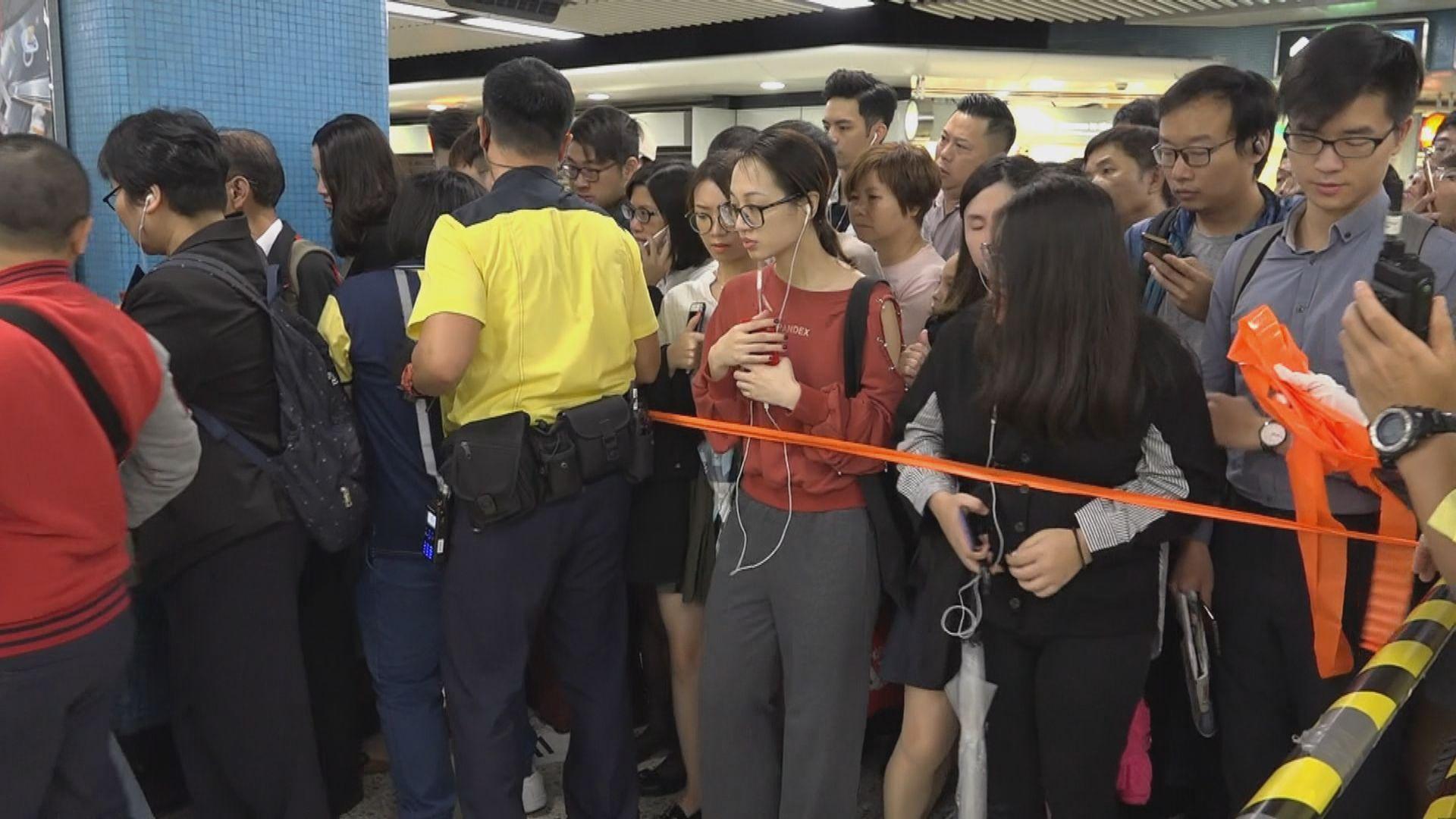 九龍塘站擠滿乘客 要人流管制