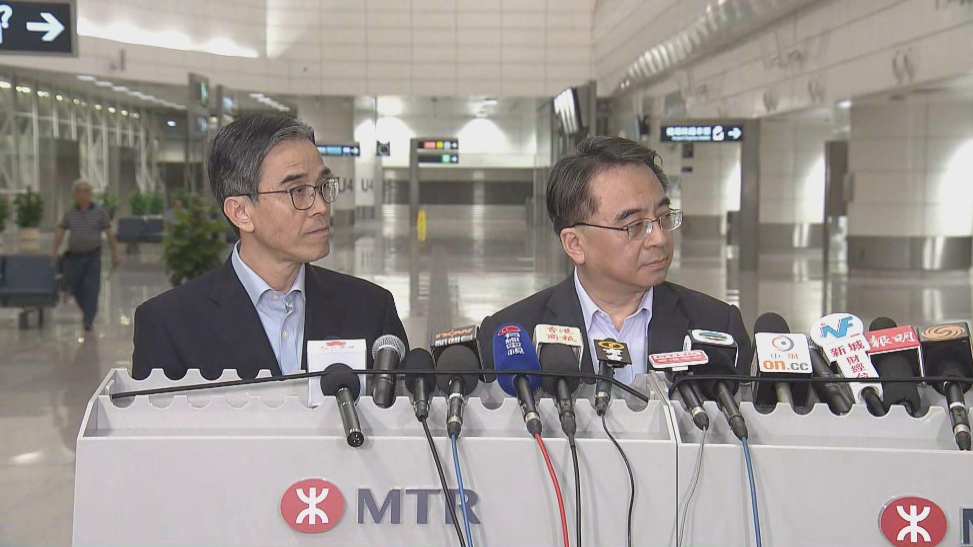 港鐵:不排除再有信號不穩情況