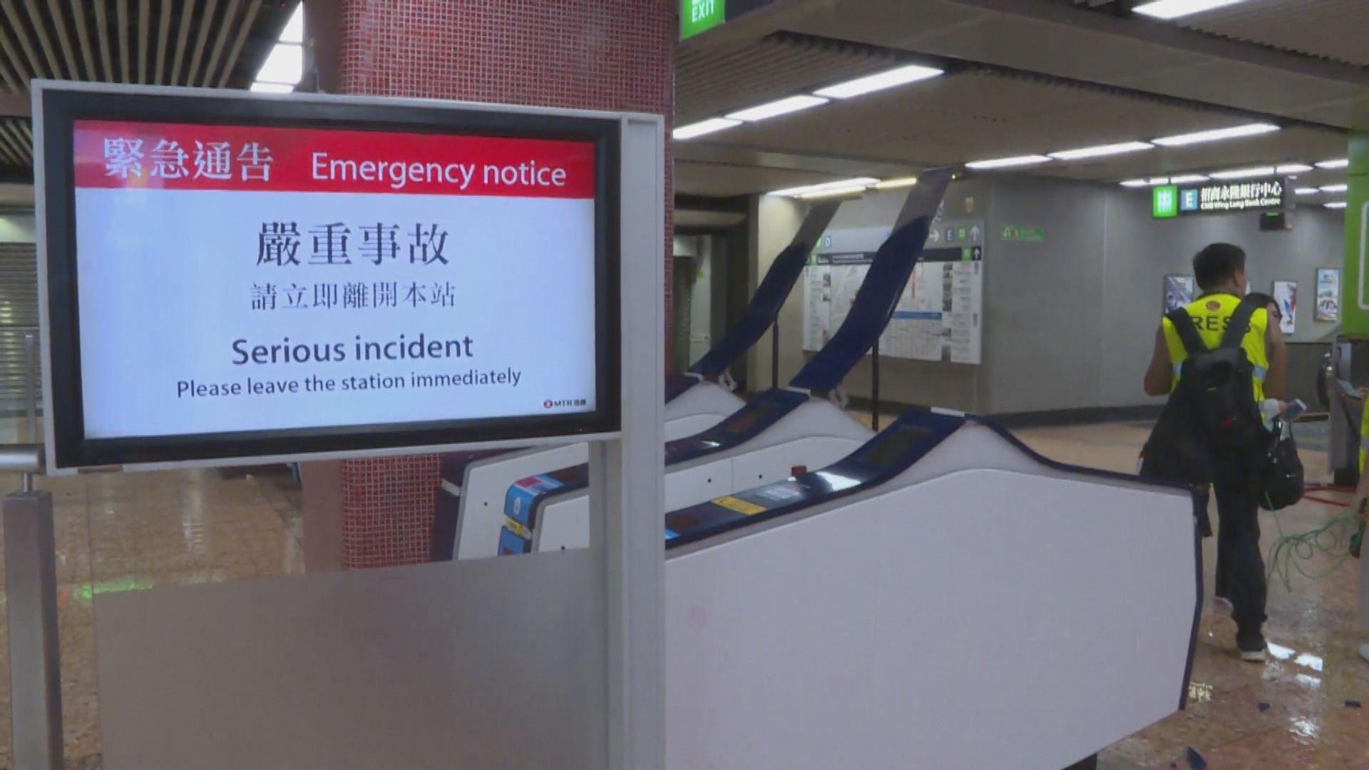 港鐵宣布旺角站暫時關閉