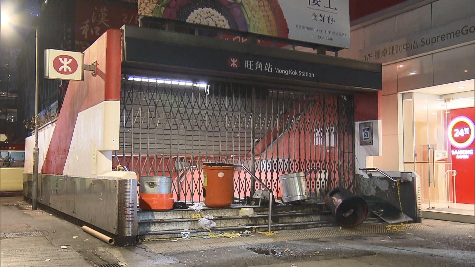 港鐵旺角站部分出口仍然封閉