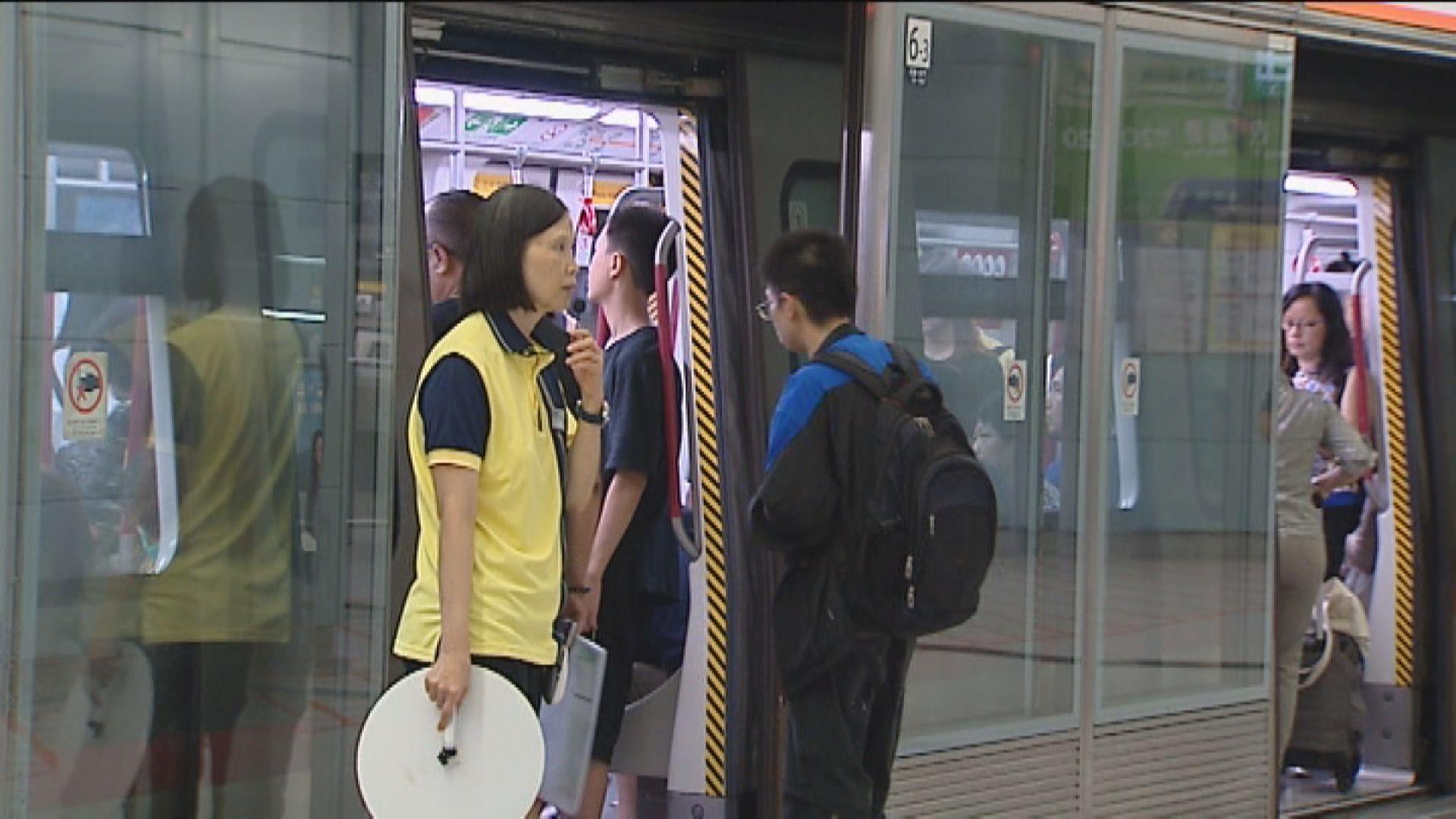 路軌發現裂紋 荃灣綫車程須增加3至5分鐘