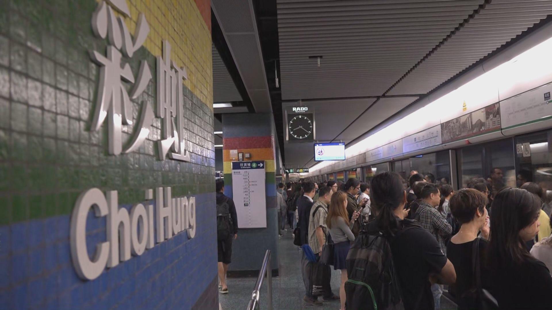 港鐵部分列車早上受阻 元朗站二時起關閉