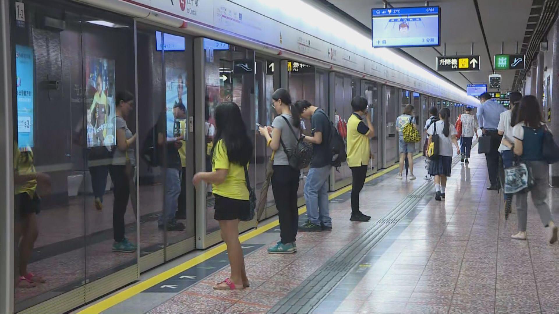 港鐵宣布所有車站開放 東涌站個別出口關閉