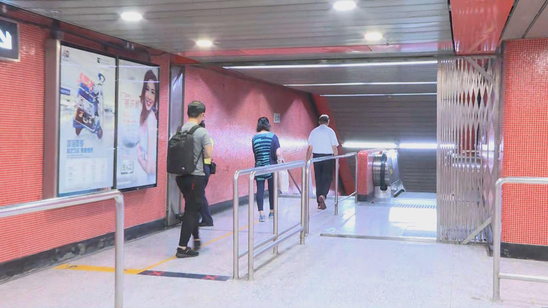 港鐵太子、旺角、油麻地站今早重開
