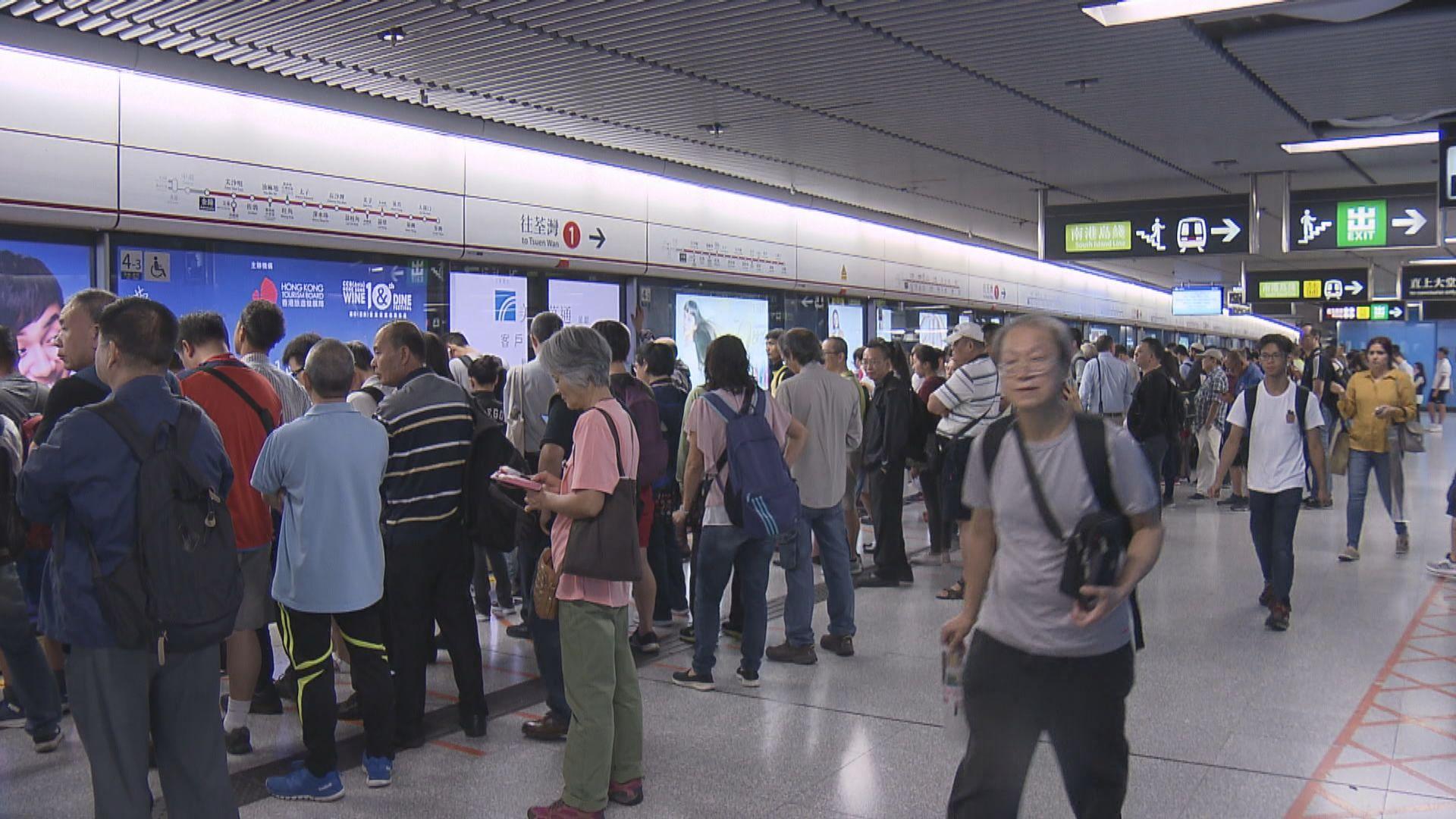 港鐵葵芳站及西灣河站須暫時關閉