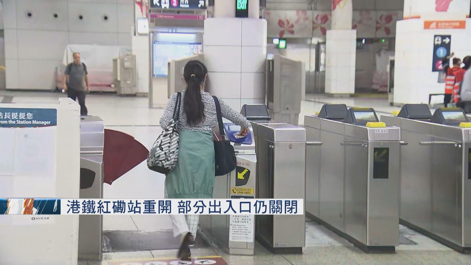 港鐵紅磡站重開 部分出入口仍關閉