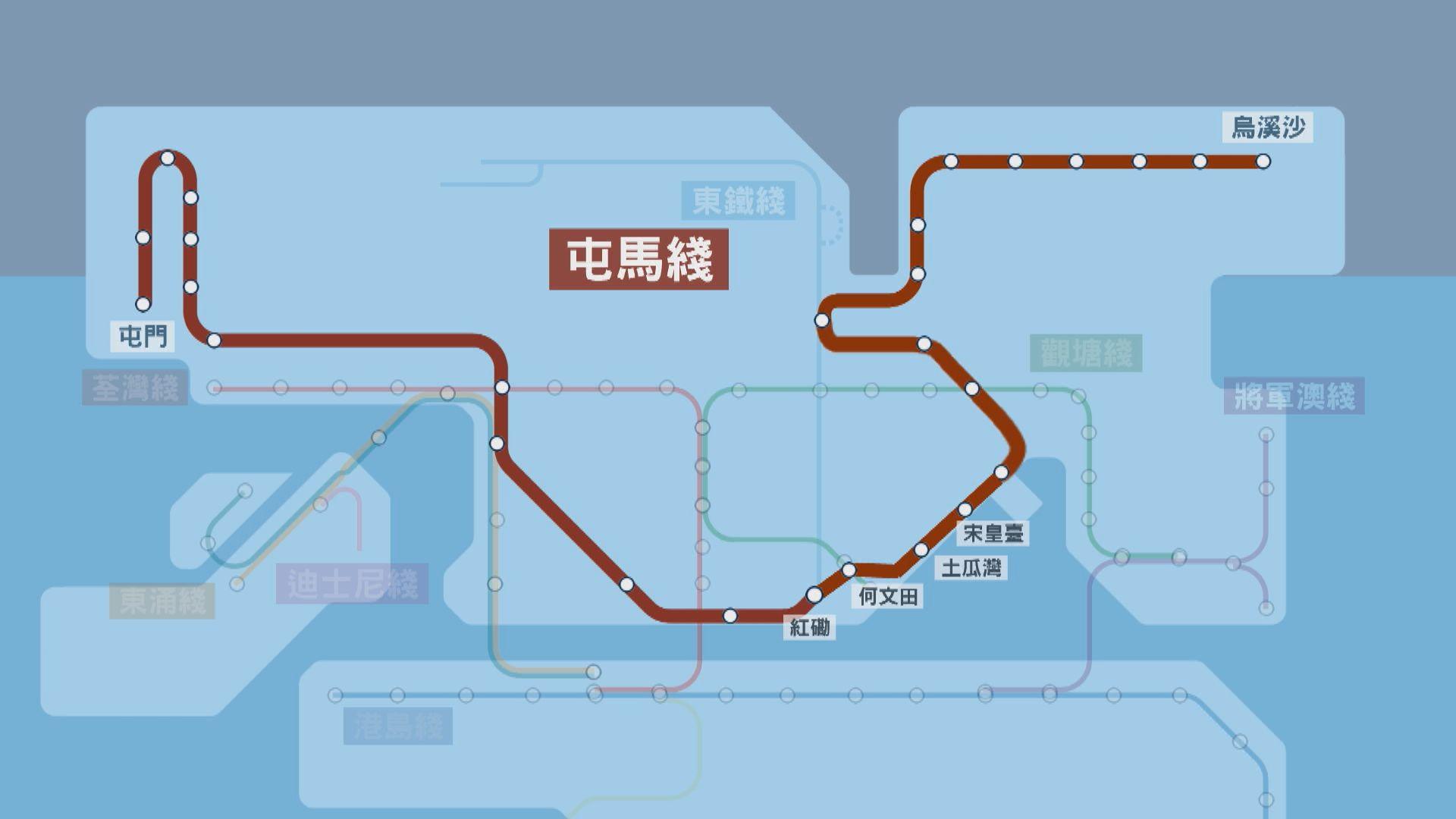 消息:港鐵屯馬綫二期最早下月通車