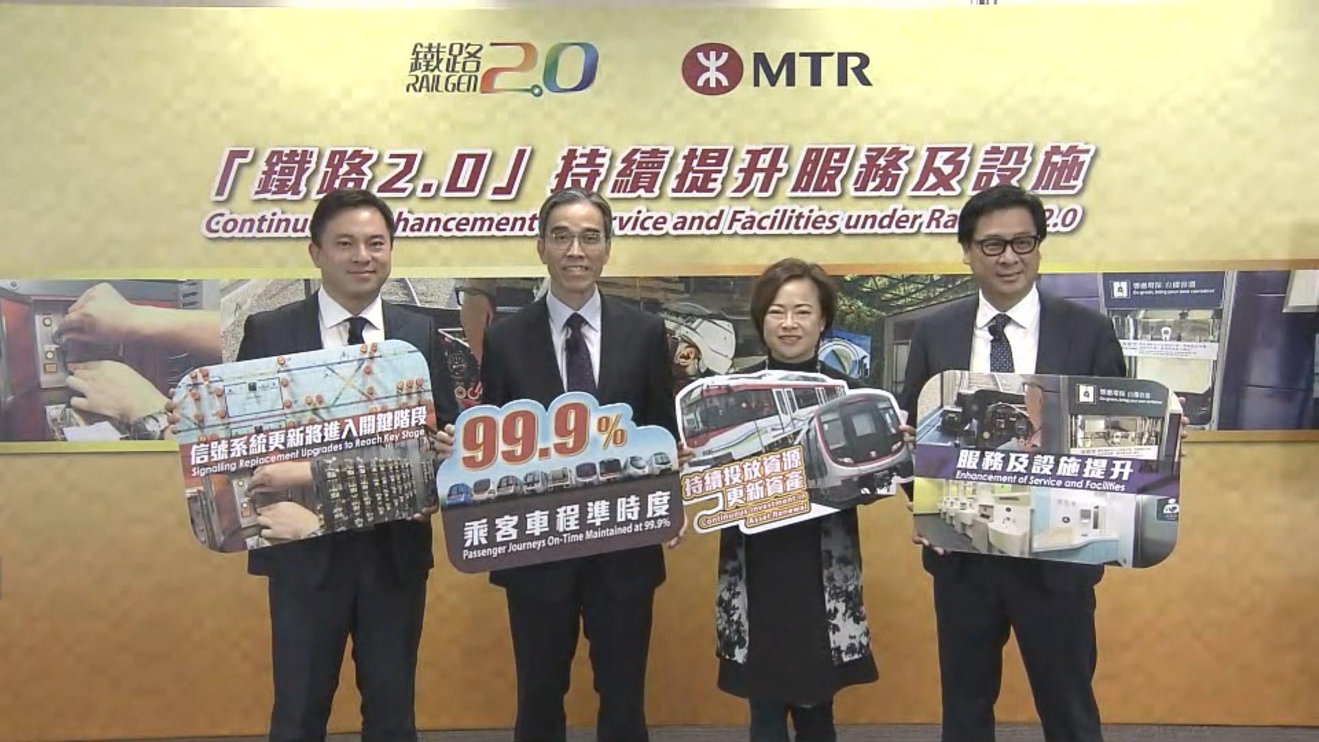高鐵香港段農曆年間增加短途班次
