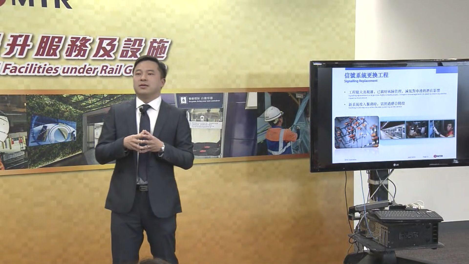 荃灣綫下半年就更新信號系統作測試或有延誤