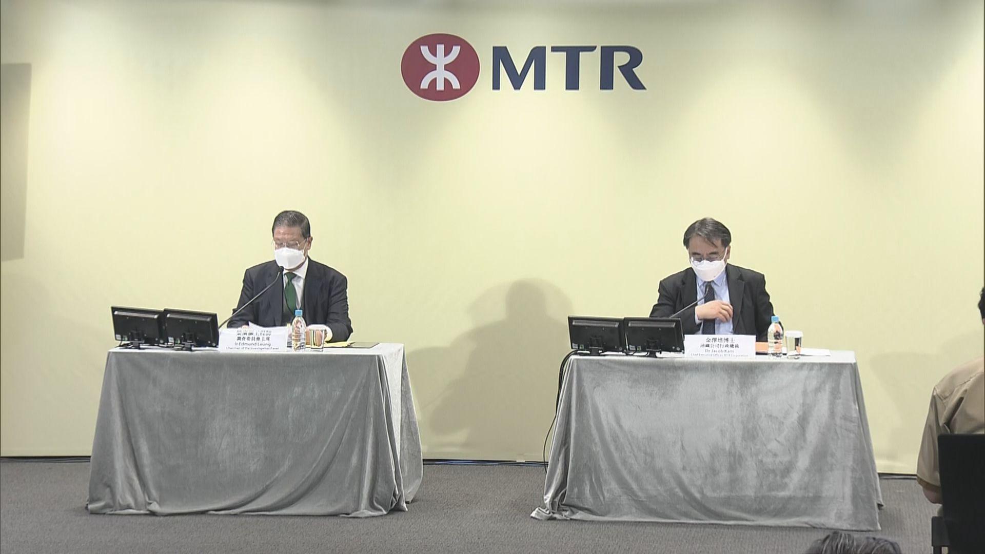東鐵綫新信號系統調查報告 指不涉及安全問題