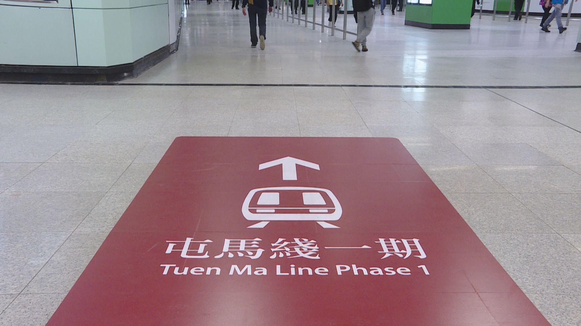 西鐵綫及屯馬綫一期下月2日首班車延至早上七時半