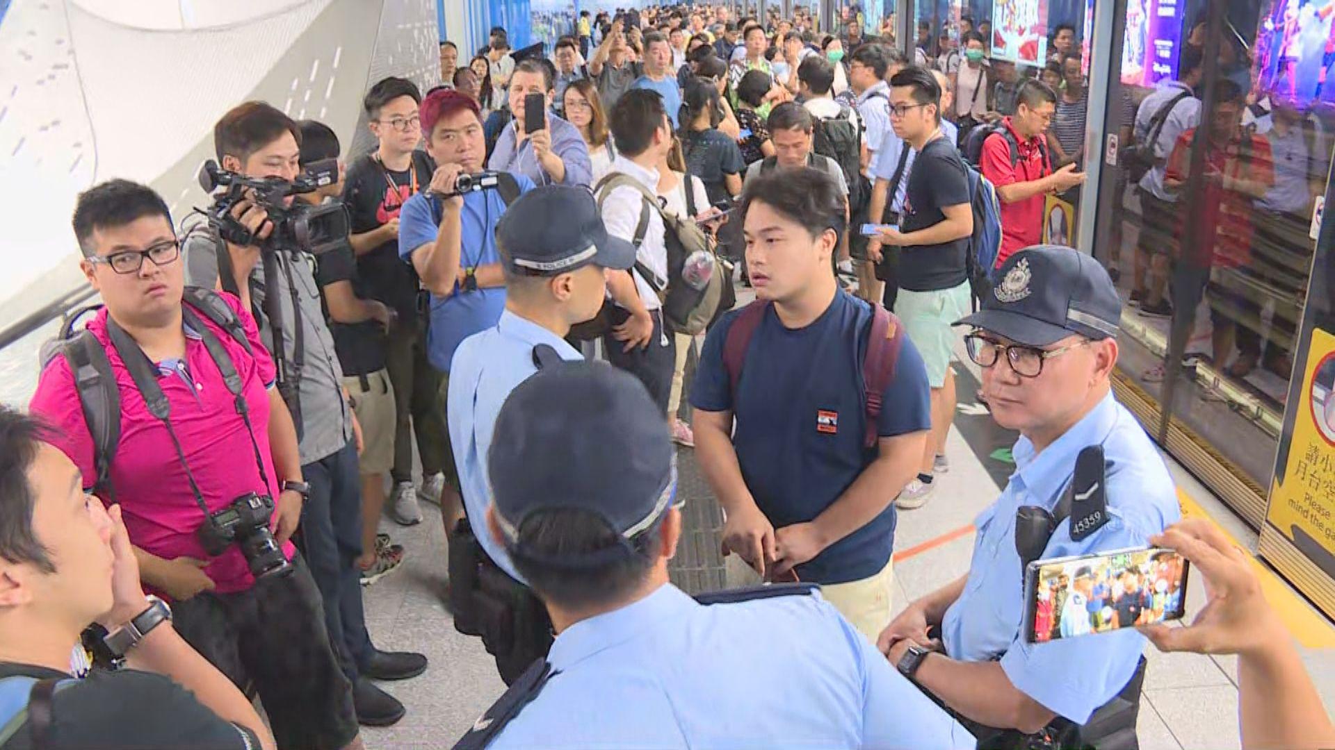 網民不合作運動 金鐘港鐵站如常運作