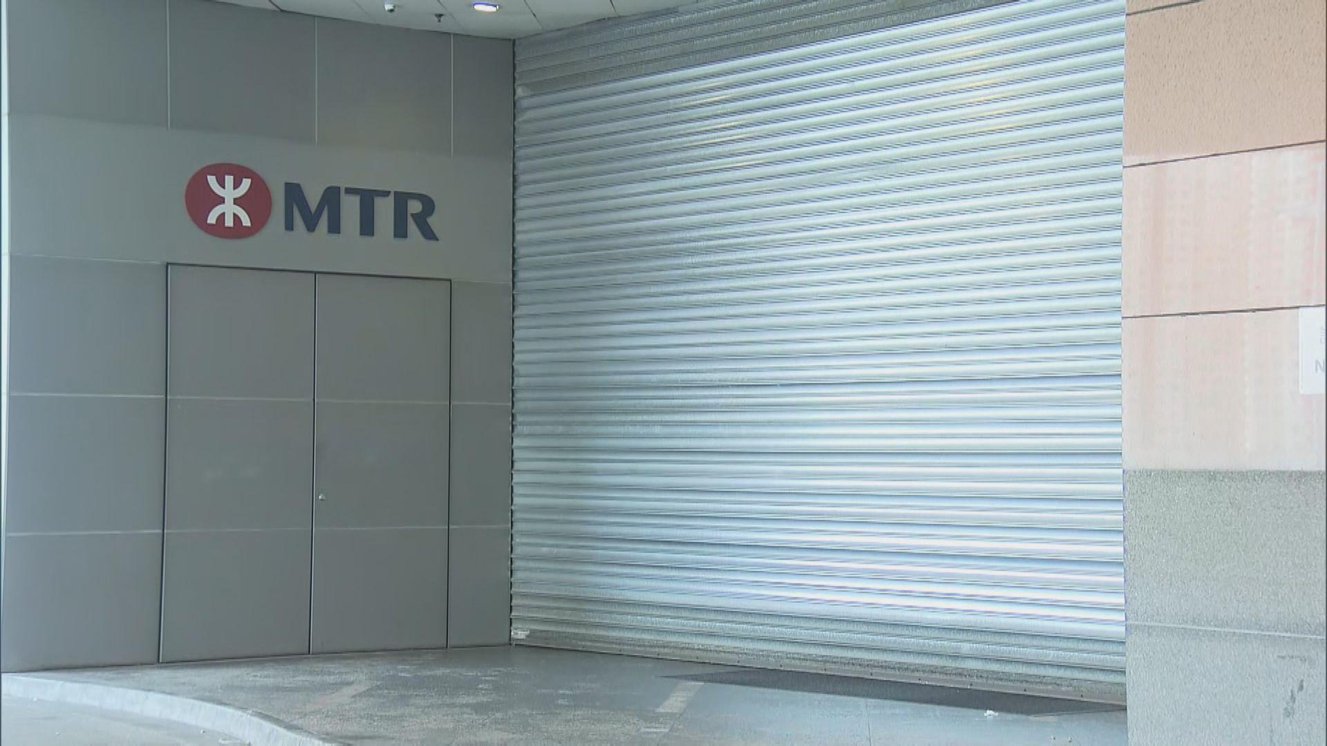 港鐵關閉總部大樓 未見示威者到場