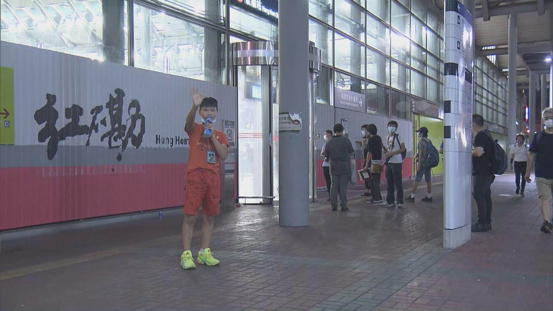 港鐵紅磡站新月台啟用