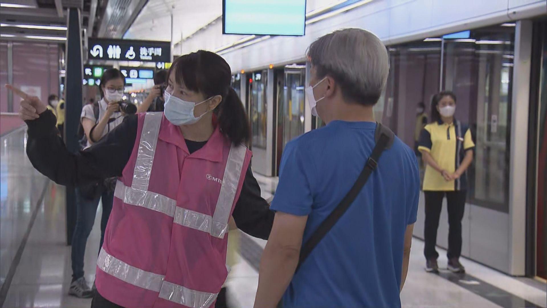 港鐵西鐵綫紅磡站新月台啟用 站內加派人手協助