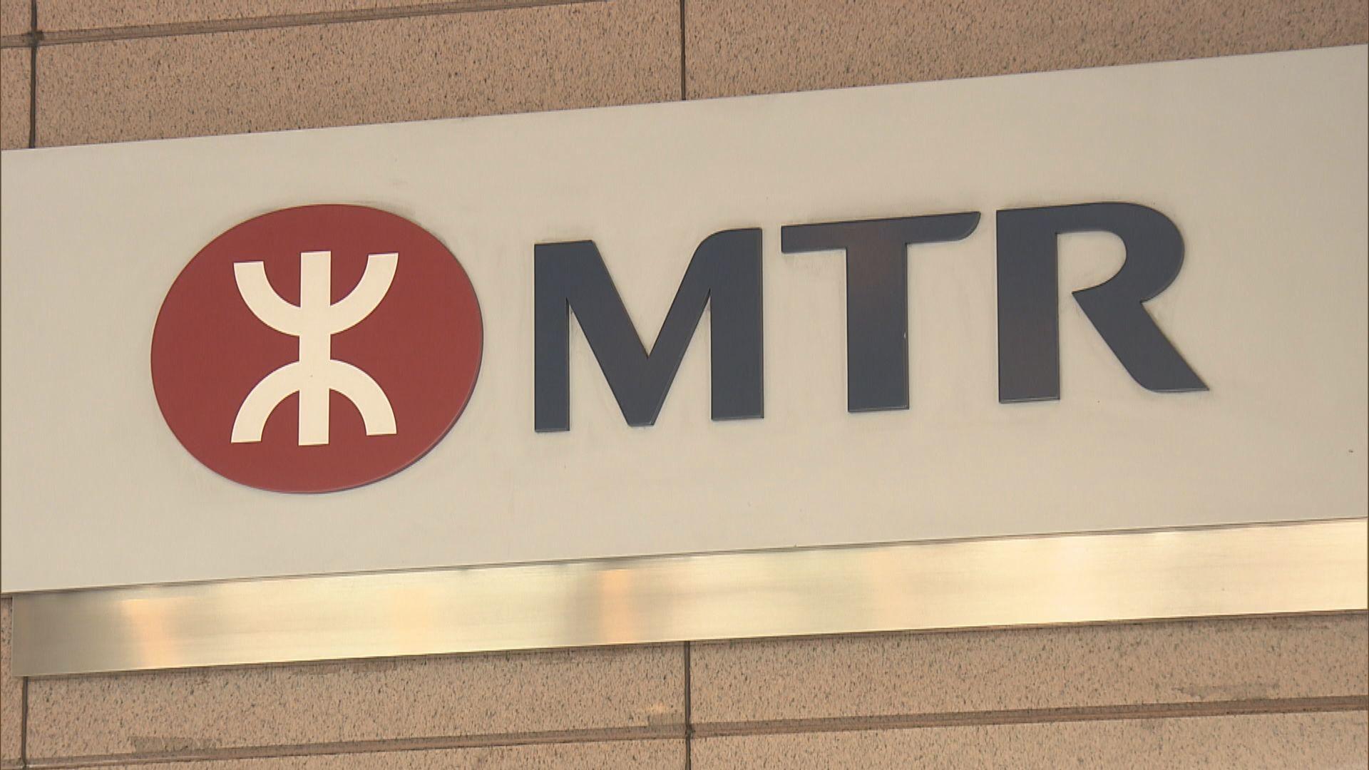港鐵去年延誤事故共罰8650萬元