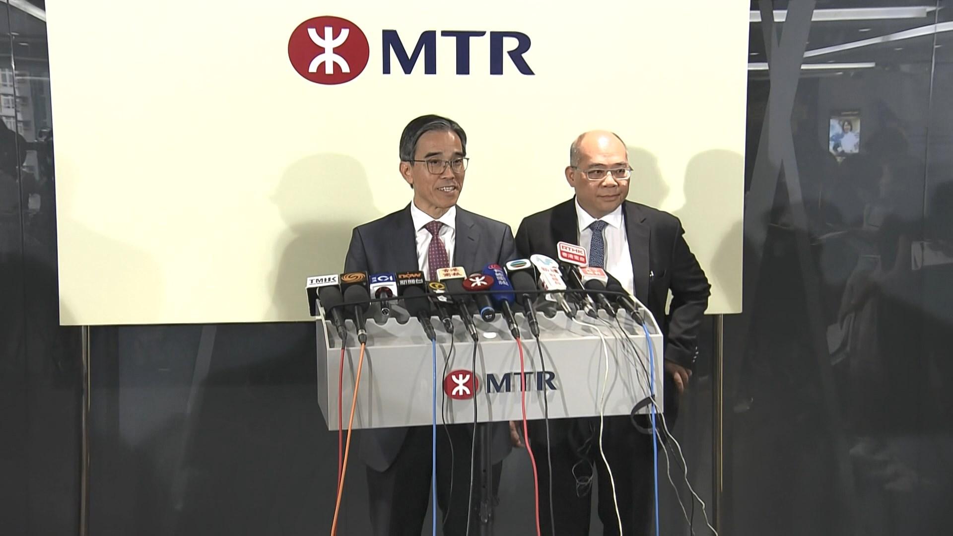 列車相撞 港鐵承認有不足會加強監督承辦商