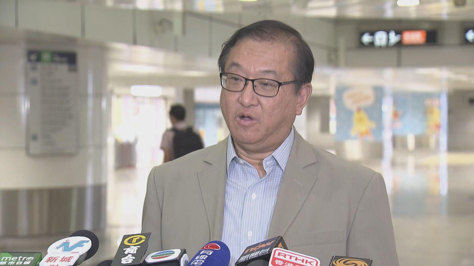 港鐵對不合作運動致服務受阻表遺憾