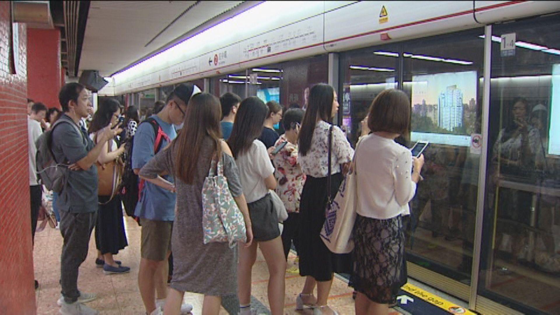 港鐵多條鐵路綫周三起非繁忙時段減班