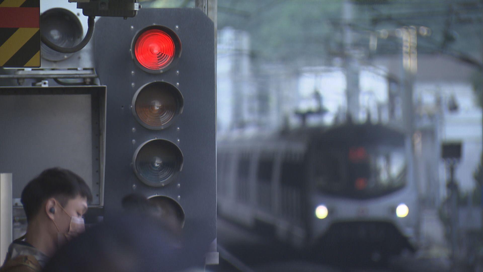 港鐵:東鐵綫假衝燈次數近日減少 不影響列車安全