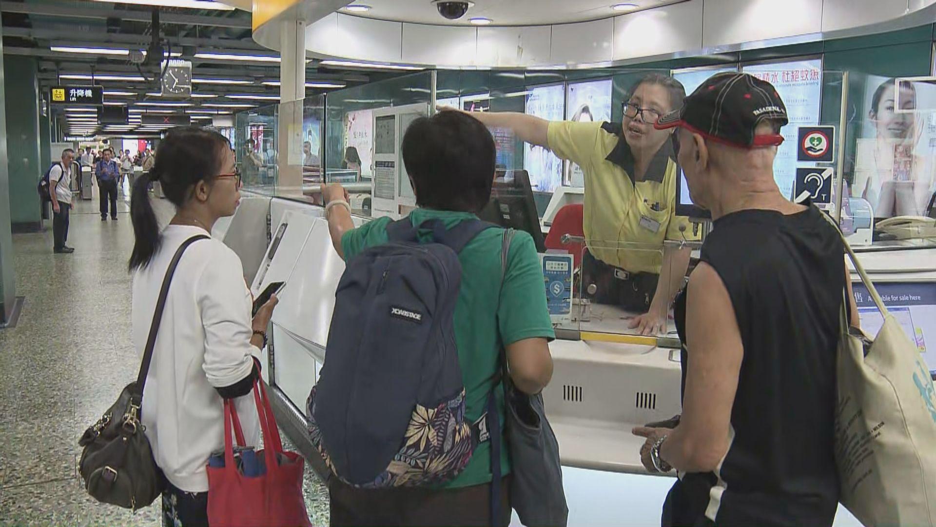 荃灣綫架空電纜設備故障 港鐵安排免費接駁巴士服務