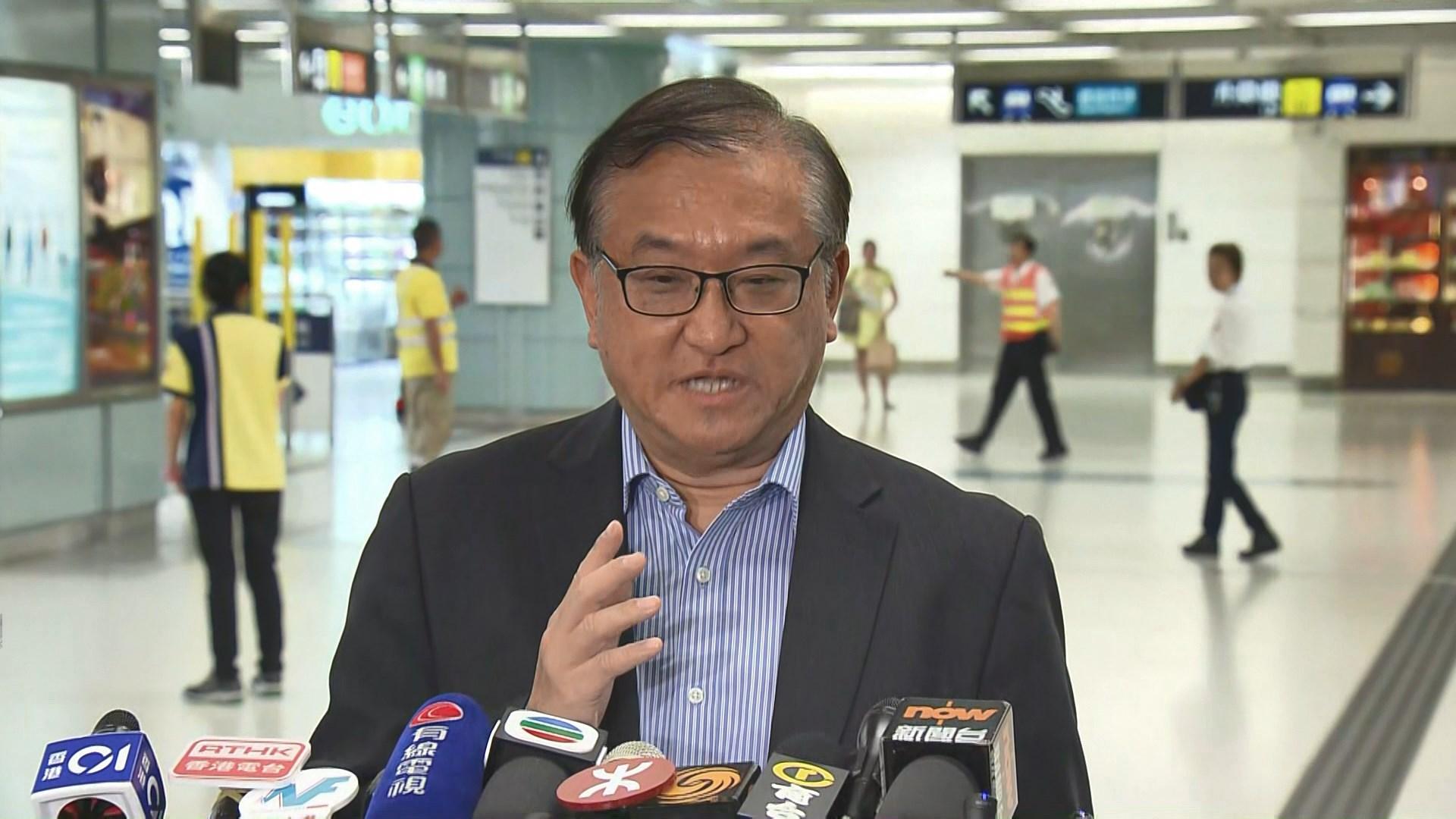 港鐵:未知有無乘客因按緊急掣被票控或被捕