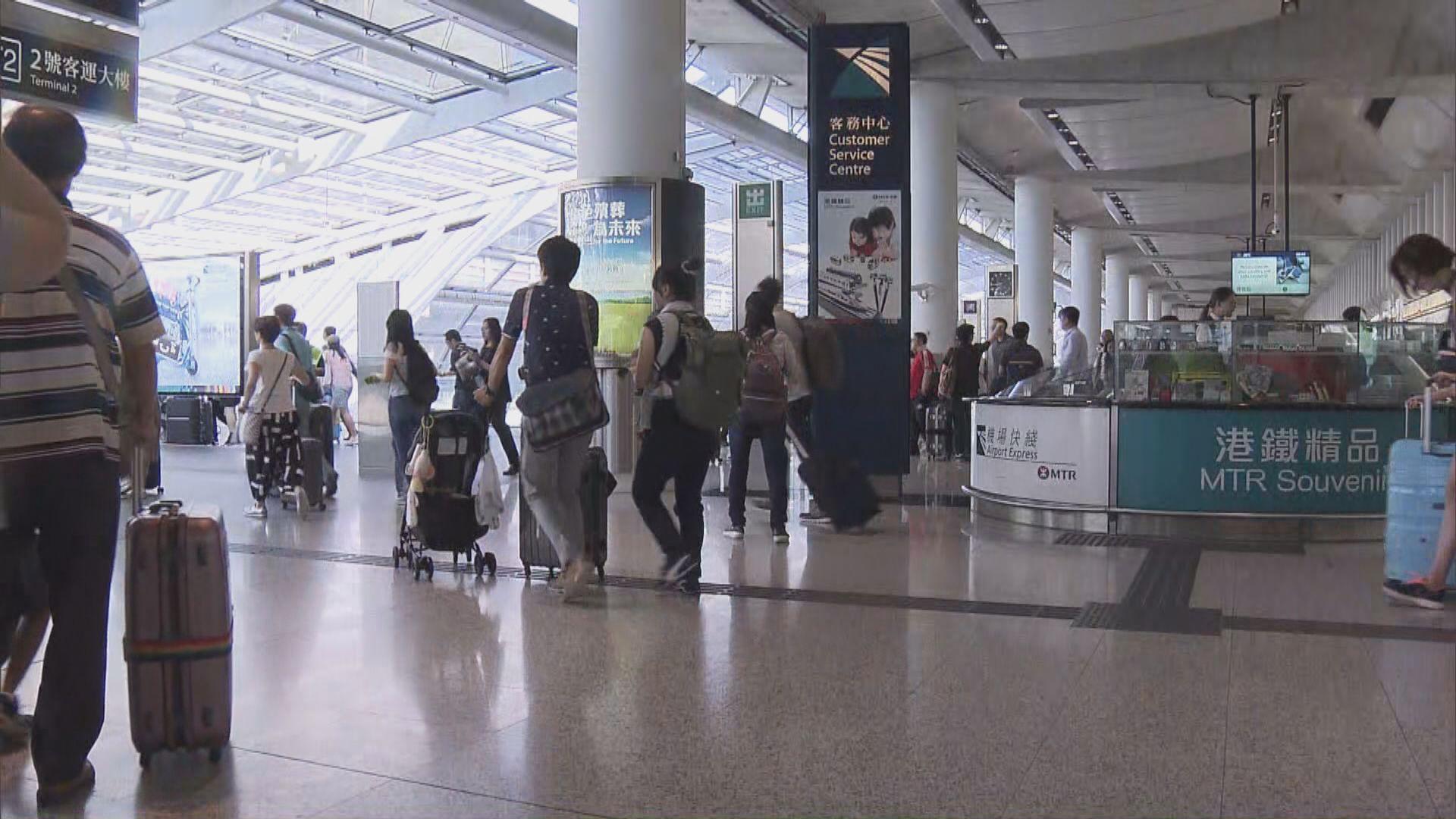 機場快綫下午一時起只來往香港及機場站