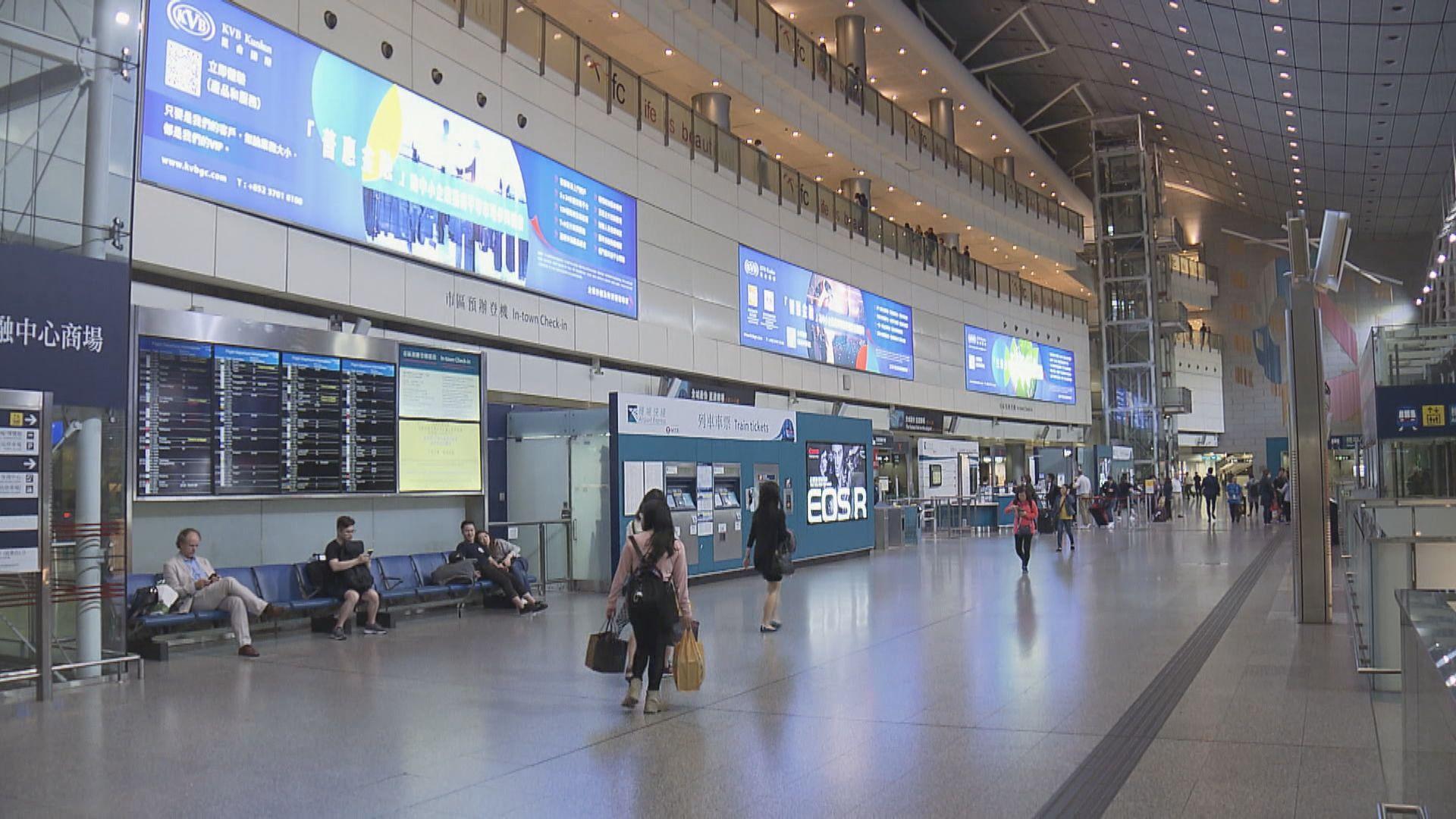 機鐵下午一時後只來往香港及機場站