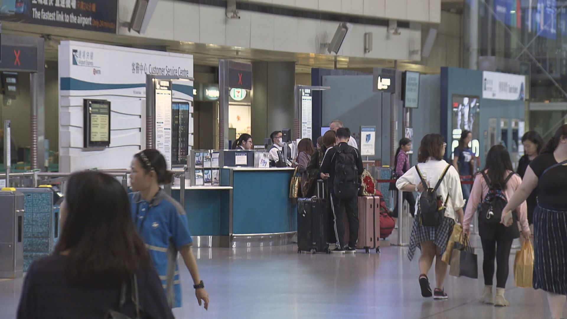 機鐵晚上九時起只來往九龍及機場站