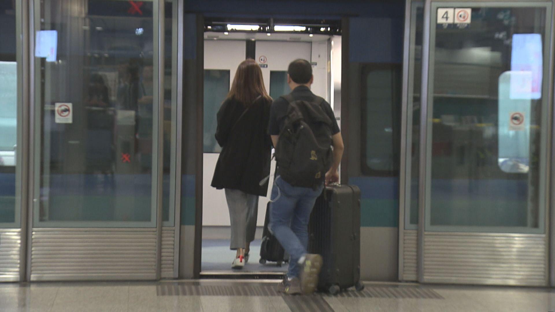 港鐵除機鐵外 提早晚上11時30分收車