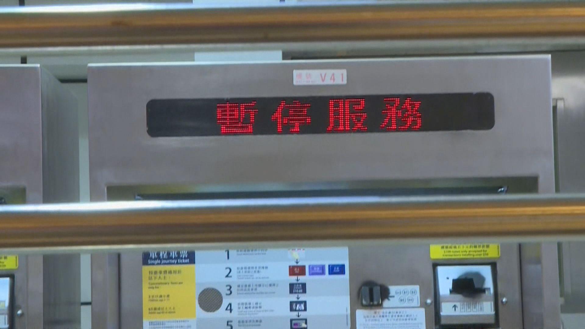港鐵關閉大埔墟站 站內部分設施被破壞